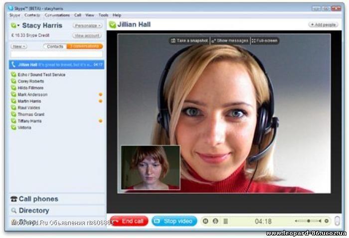 Прокомментировать запись Взлом Skype без специальных программ.